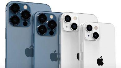 Photo of New Apple Exclusive Reveals iPhone 13 Release Shock