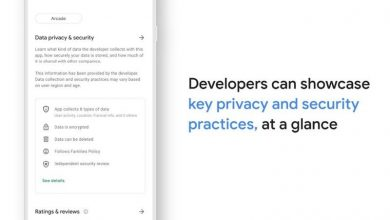 Photo of Google details Play Store's upcoming 'safety section' for Android apps | Babu Mohan