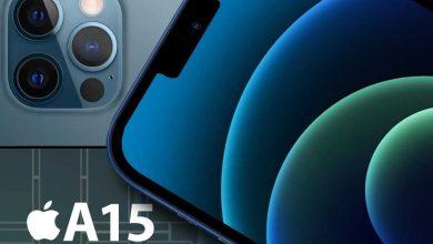 Photo of iPhone 13: Reverse wireless charging may finally arrive   Macworld